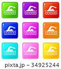 Swimmer set 9 34925244