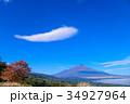 雲海の朝 山中湖 秋のイメージ 34927964