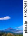 雲海の朝 山中湖 秋のイメージ 34927965