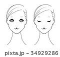 女性 顔 正面のイラスト 34929286