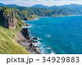 自然風景 青空 神威岬の写真 34929883