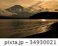 富士山 夕焼け 山中湖の写真 34930021