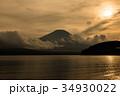 富士山 夕焼け 山中湖の写真 34930022