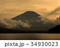 富士山 夕焼け 山中湖の写真 34930023