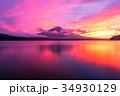 富士山 夕焼け 台風一過 山中湖 34930129
