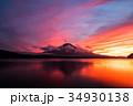 富士山 夕焼け 台風一過 山中湖 34930138