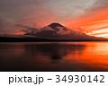 富士山 夕焼け 山中湖の写真 34930142