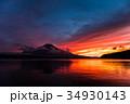 富士山 夕焼け 台風一過 山中湖 34930143
