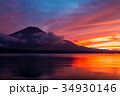富士山 夕焼け 台風一過 山中湖 34930146
