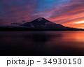 富士山 夕焼け 山中湖の写真 34930150