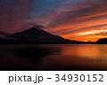富士山 夕焼け 山中湖の写真 34930152