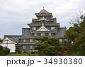 岡山城 復元天守 烏城の写真 34930380