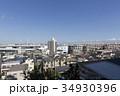 横浜眺望 34930396