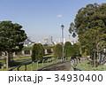 高台の公園 34930400
