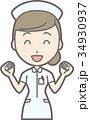 女性 看護師 ベクターのイラスト 34930937