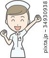 女性 看護師 ナースのイラスト 34930938