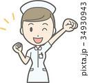 女性 看護師 ベクターのイラスト 34930943