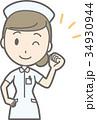 女性 看護師 ベクターのイラスト 34930944