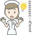 女性 看護師 看護婦のイラスト 34930949