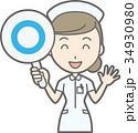 女性 看護師 ベクターのイラスト 34930980