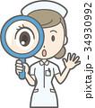 女性 看護師 ベクターのイラスト 34930992