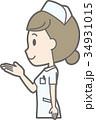 女性 看護師 ベクターのイラスト 34931015