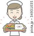 女性 看護師 看護婦のイラスト 34931035