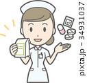 女性 看護師 ナースのイラスト 34931037