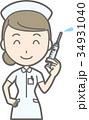 女性 看護師 ベクターのイラスト 34931040