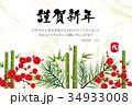 年賀状 ベクター 松竹梅のイラスト 34933008