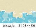 波 和風 ベクターのイラスト 34934459
