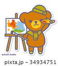 熊 スケッチ 絵のイラスト 34934751