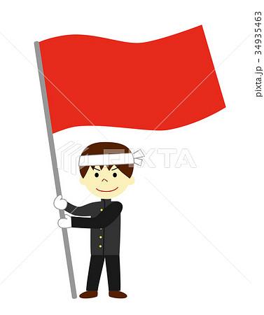 応援団 旗のイラスト素材 34935463 Pixta
