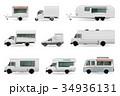 Food Trucks Realistic Set 34936131