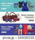 Women Accessories Horizontal Banner Set 34936330