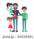 子供 いっぱい 幸せのイラスト 34936991
