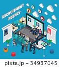 ビジネス 職業 企業のイラスト 34937045