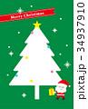 クリスマスカード 34937910
