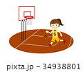バスケットボール 女の子 ドリブル 34938801