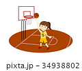 バスケットボール 女の子 シュート 34938802