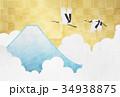 年賀状素材 (富士山、丹頂鶴) 34938875