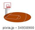 バスケットボールコート 34938900
