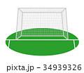 サッカーゴール 34939326