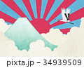 年賀状素材(はがき比率) 富士山 鶴 34939509