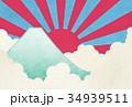 年賀状素材(はがき比率) 富士山 日の出 34939511
