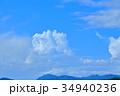 空 青空 雲の写真 34940236