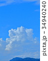 空 青空 雲の写真 34940240