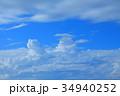 空 青空 雲の写真 34940252