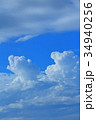 空 青空 雲の写真 34940256