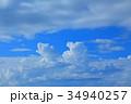空 青空 雲の写真 34940257